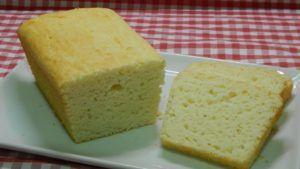 p.a.n. harina de maiz blanco precocida…